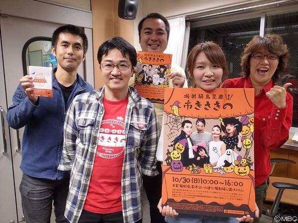 2016-10-22-レディオバーン生出演2