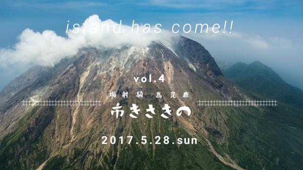 スクリーンショット 2017-03-07 15.30.21