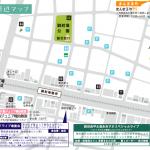 のきさき番外編/電車通り外参加店舗紹介