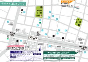 のきさき周辺MAP