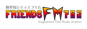 フレンズFM