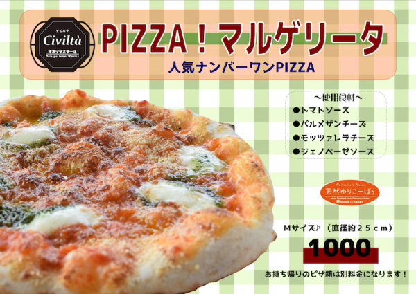 103Isalian Pizza MASSU