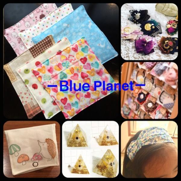 55-Blue Planet-