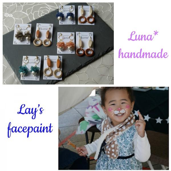 02-1Luna*handmade & Lay's facepaint
