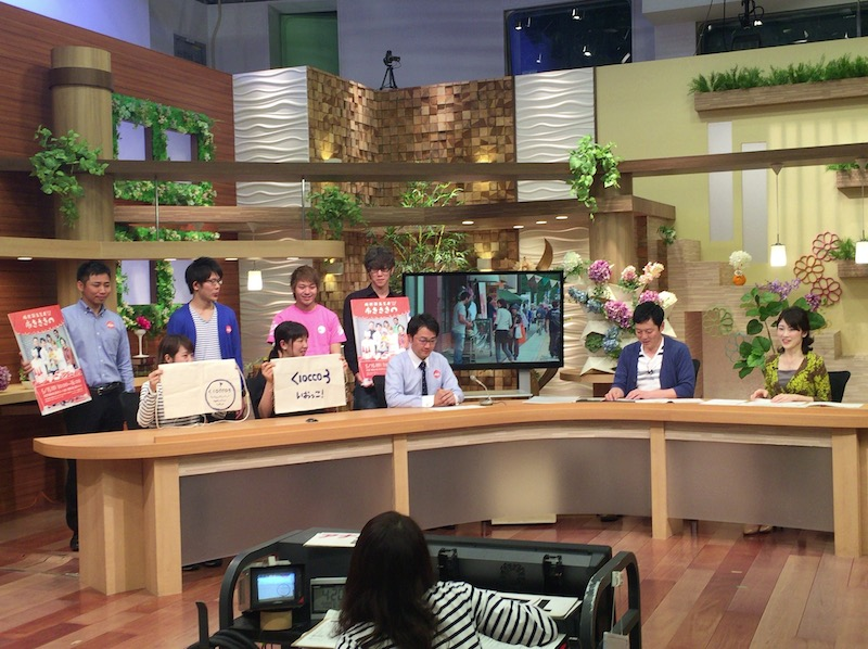 第2回のきさき市TV出演