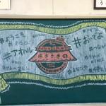 \ポスター公開!/