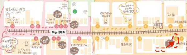 たばたマップ