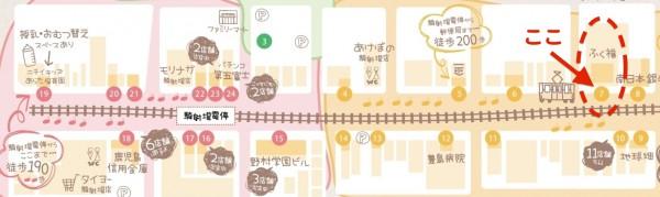 ふく福マップ