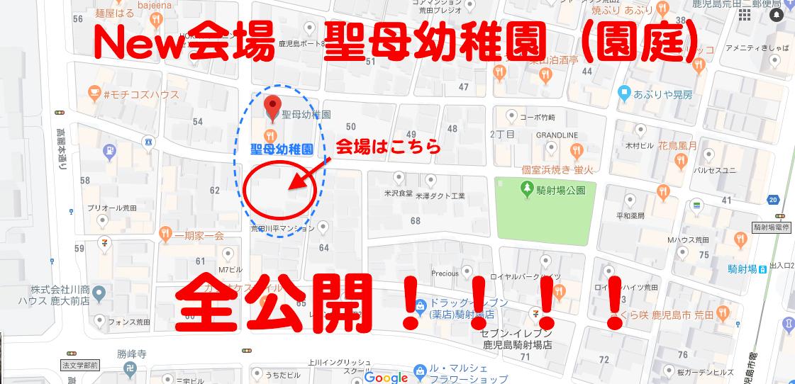 聖母幼稚園MAP